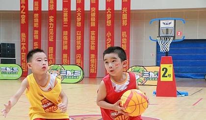 互动吧-悦动少儿篮球运动馆开业啦