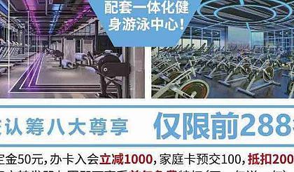 互动吧-包头市东河区吾悦广场超动力游泳健身包头最**游泳健身会所