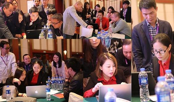 test----------北京丨企业网络营销落地地图班