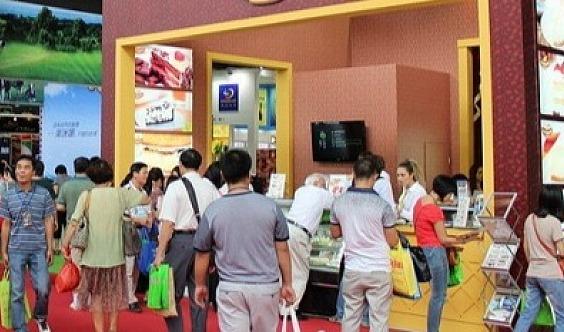 2017上海高端食品饮料展