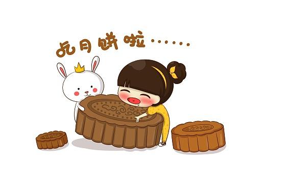 浓浓爱意,甜蜜亲情!亲子月饼DIY  中秋我们提前嗨!
