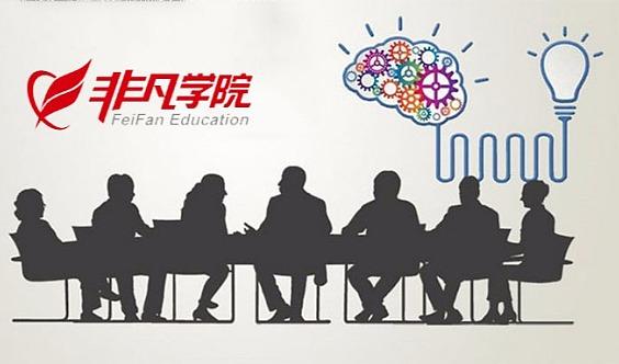上海服装培训,学做衣服,服装制版/服装打板培训,预约免费试听~