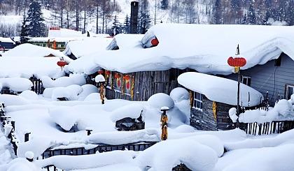 互动吧-【元旦假期】哈尔滨雪乡|林海雪原,雪乡童话世界,雾凇岛,三日休闲