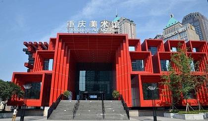 互动吧-慢游重庆美术馆