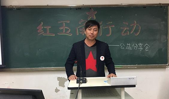 北京创新力提升培训班韩天杰艺术品推广与策展