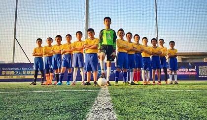 互动吧-【东莞**英式足球】曼城体系青少儿足球咨询课程