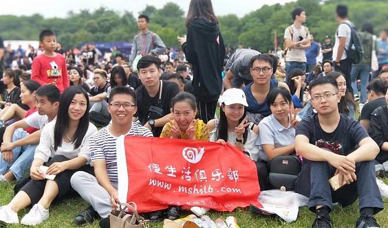 杭州周边游   认识有趣的人, 一起享受慢生活旅游的愉悦