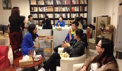 互动吧-慢生活英语沙龙 | 练口语,结交好友,只要敢开口,不限基础!