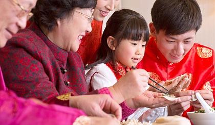 互动吧-【报名】中国年亲子活动,娜荷芽约你一起来!第①期--饺子