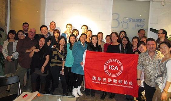 2018汉语培训,国际汉语教师协会颁发汉语资格证