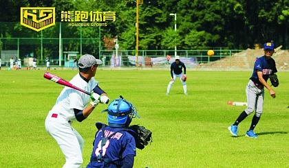 互动吧-棒球免费体验课~~~