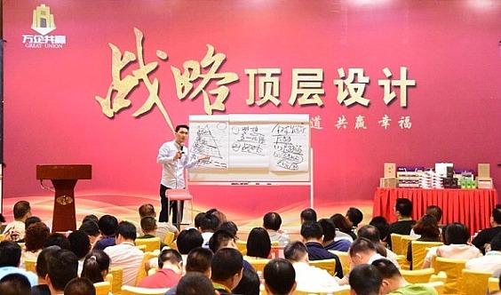 王紫杰:12月28-30日【战略顶层设计】总裁方案班!解决传统行业轻松转型+资金难问题。