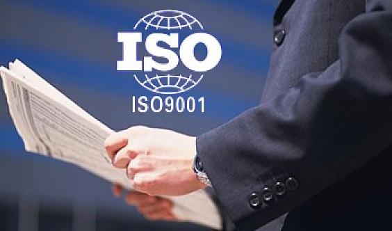 """宁波人才金港""""服务企业""""公益培训之ISO9001国家注册内审员培训"""
