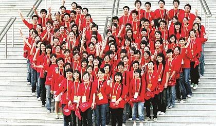 """互动吧-苏州台湾会馆""""幸福成长营""""志愿者培训活动"""