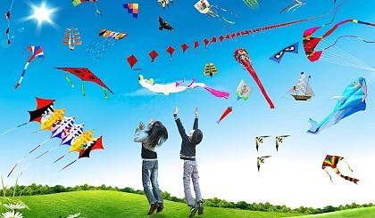 互动吧-赤峰舞林大会第二届风筝节《畅享春天,放飞希望》