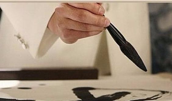 软笔 · 硬笔书法精品班开班,快速上手写一手漂亮好字!