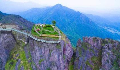 互动吧-【清远金子山】登金子山惊险天梯●高空玻璃桥●赏绝美云海●1日