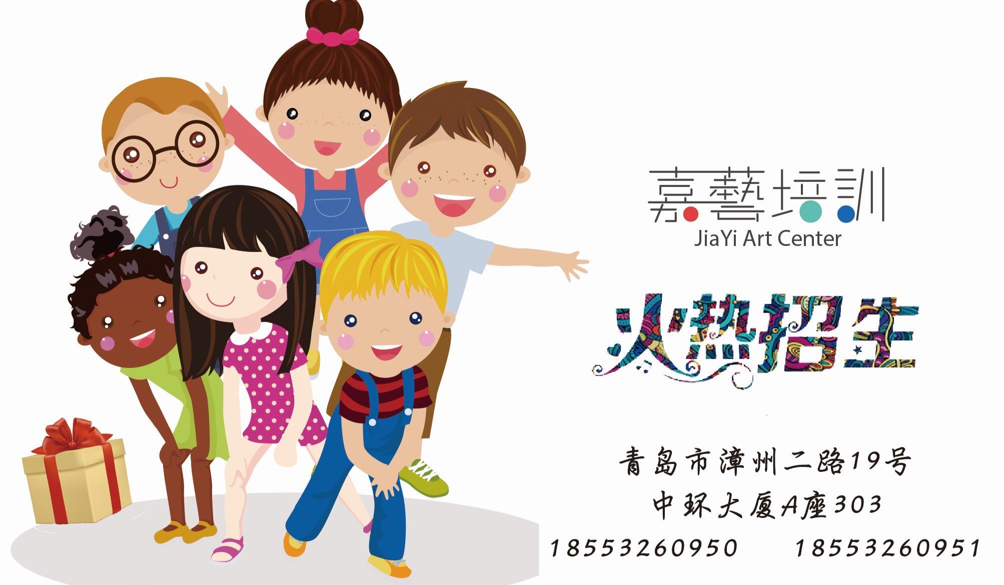 【嘉藝】少儿模特、舞蹈、美术、主持课程火热报名,免费试听2课时!