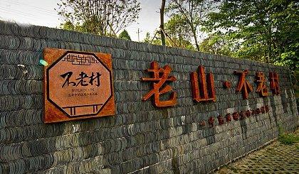 互动吧-南京慢生活 | 不老村的冒险探寻之旅&户外烧烤