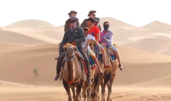宁夏-内蒙古 | 跨越沙漠大型户外亲子游学之旅