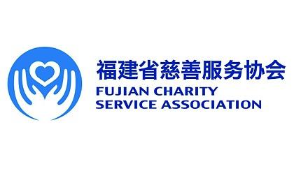 互动吧-福建省慈善服务协会会员招募中