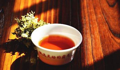 互动吧-南京慢生活 | 当银壶遇上茶,会是……