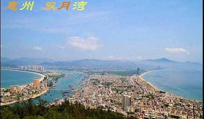 互动吧-惠州双月湾二天一晚、海滩烧烤、篝火晚会、捕鱼、观双月湾全景,深圳出发