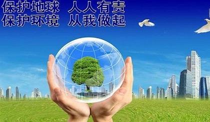 互动吧-2018秋《绿色地球●我的梦》温秀枝中国环保酵素巡回演讲内蒙古包头站