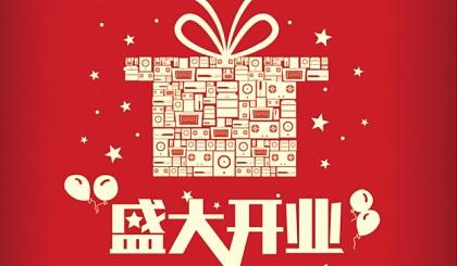 互动吧-华帝开业钜惠,20元购VIP卡,消费可抵1000元!