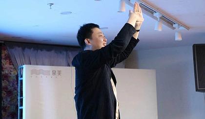 互动吧-刘继宁****创造销售奇迹《成交战神》