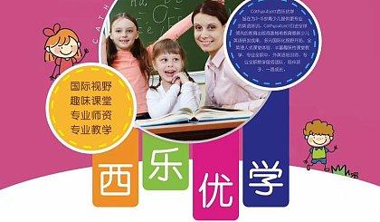 互动吧-免费英语体验课