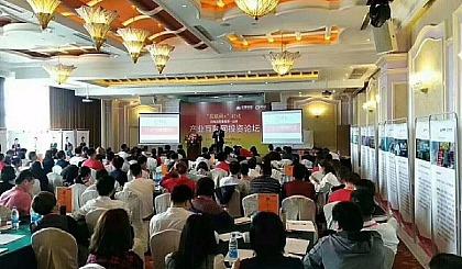 互动吧-杭州23-25产业互联网投资论坛