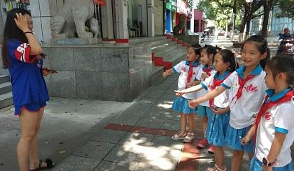 互动吧-《文明手势排队礼让》社会实践活动(2018.8.25上午)