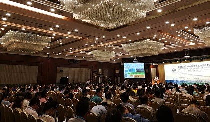 互动吧-第十三届国际海绵城市建设与发展大会