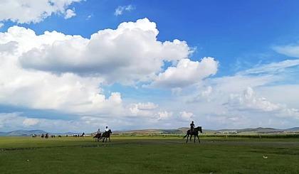 互动吧-8.18-8.19趁周末,快去浪,草原骑马,烤全羊,看日出,赏日落