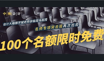 互动吧-创造了****的经济法面授通过率及93的京城**分,他的课你不听?