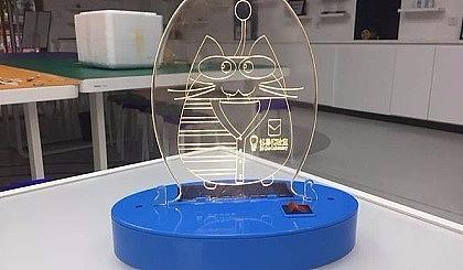 互动吧-暑假周末免费体验实验---太阳能台灯