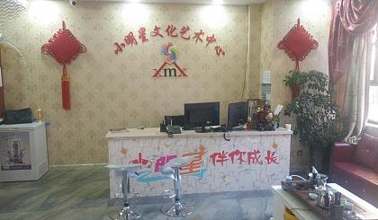 互动吧-博州钢琴培训年度超豪华大礼包送送送!!!!!!