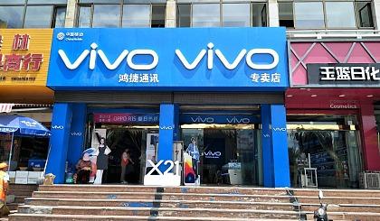 互动吧-中国移动靖远县公司,全民免费送手机活动开始啦!