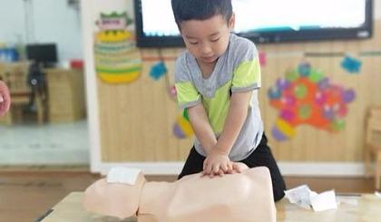 互动吧-【博恩剑桥】开学福利~拯救生命——心肺复苏术培训