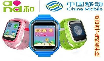 互动吧-长治人民***!免费领取价值398元儿童定位手表
