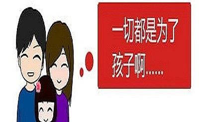 互动吧-【上海学历提升】让您居住证120分,给孩子在上海参加中考和高考的机会!