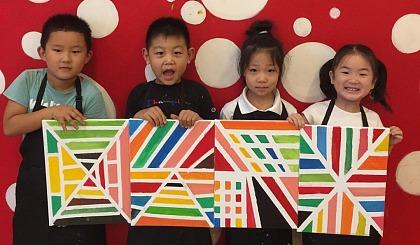 互动吧-艺术从孩子抓起||儿童创意美术-免费试学 美术课程!