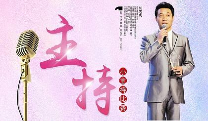 互动吧-首届杭州电视台少儿主持人大赛报名开始啦! 口才 |演讲 |主持 |朗诵 |表演