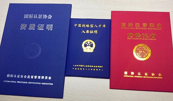 IPA 国际汉语教师资格证网络录播课