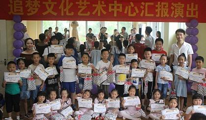 互动吧-九月开学季,滁州追梦艺术优惠大放送!
