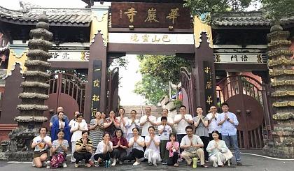互动吧-9月25-27日 重庆华岩寺. 辟谷生活禅三天公益体验营