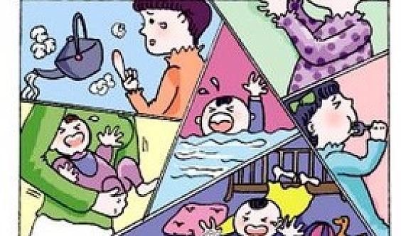 海南星童——急救安全教育亲子课堂