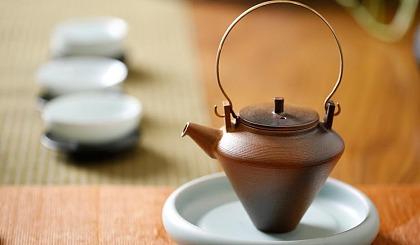 互动吧-茶艺沙龙—让浮躁的心静下来