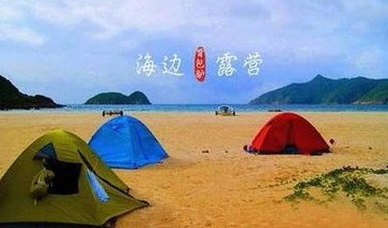 【喜洲岛浮潜】露营拾海胆丨捡珊瑚丨沙滩烧烤·2天(每周六出发)